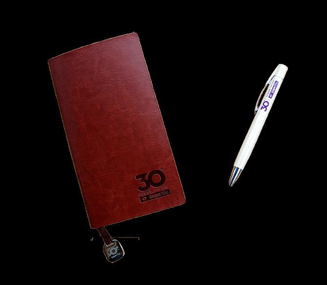 三等奖:葡萄城定制精美笔记本 + 签字笔(套) X 若干